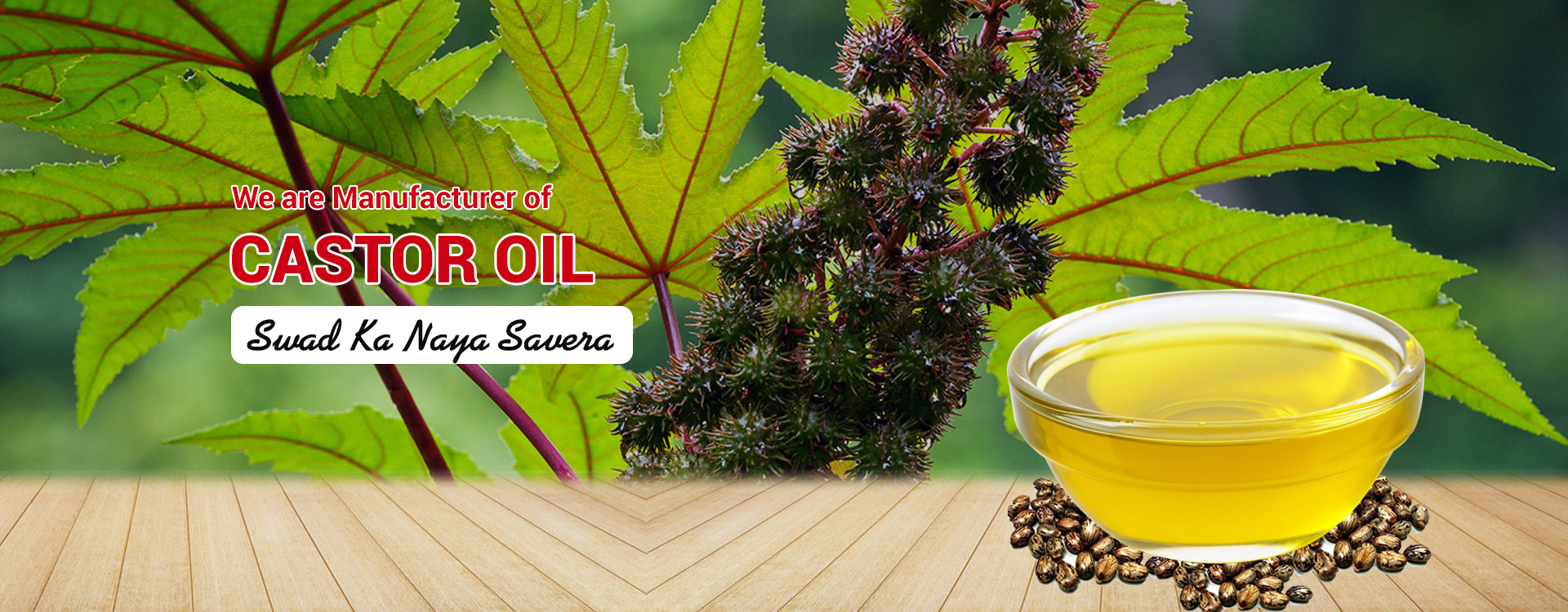 We are Leading Exporter of Castor Oil in India