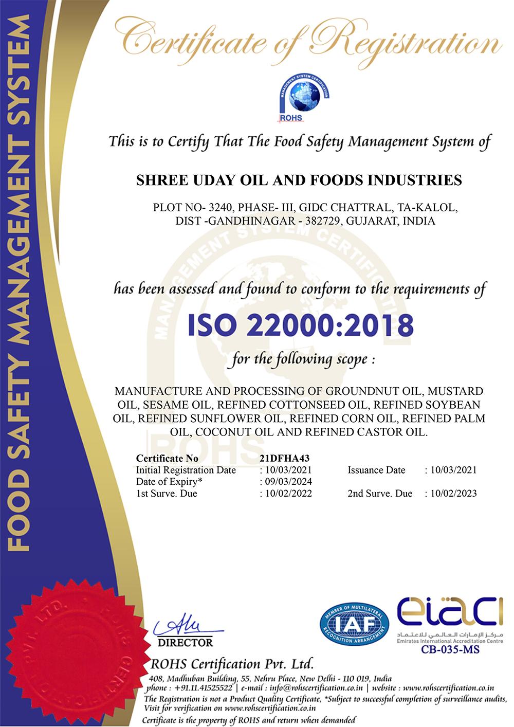 #alt_tagISO Certificate